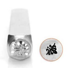 Stempel do metalu Impress Art Flourish O 6mm