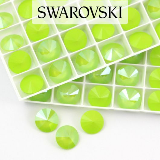 1122 Swarovski Rivoli 12mm Lime